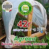 Агроволокно 42г\м.кв 3,2*100 Белое AGREEN 4сезона. Бесплатная доставка, фото 8