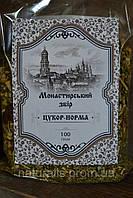Монастырский сбор Сахар норма 100 гр