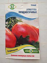 Семена томата Новинка Приднестровья 0,2 гр