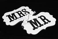 "Декоративные таблички ""MR&MRS"" для фотосессии, 2шт, белые, картон, полипропилен, 25х0.5х16см, Интерьерные таблички, Таблички для свадебного декора"