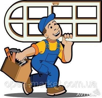 Установка, монтаж, ремонт алюминиевых окон, Николаев, фото 2