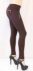 Стильные красивые коричневые лосины средней посадки с замочками впереди и сзади, фото 2