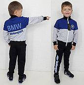 Спортивный костюм БМВ двухнитка140,152 см