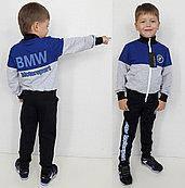 Спортивный костюм БМВ двухнитка140,152 см 152