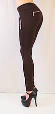 Стильные красивые коричневые лосины средней посадки с замочками впереди и сзади, фото 3