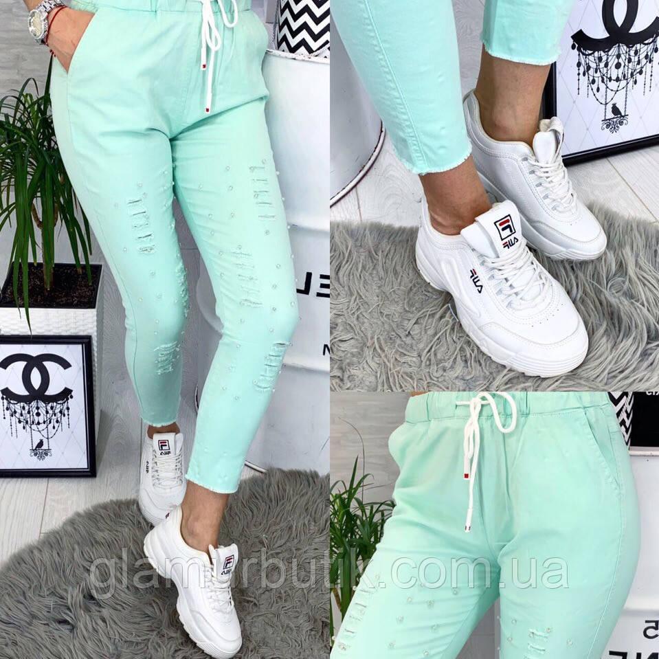 f74c844ebf4 Модные женские штаны брюки с разрезами и бусинами мята 42 44 46 48 ...