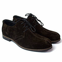 Туфли замшевые коричневые со строчкой мужская обувь большой размер Rosso Avangard Kardinall Brown Vel BS, фото 1