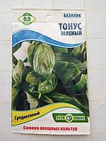 Семена базилика Тонус зеленый 0,5 гр