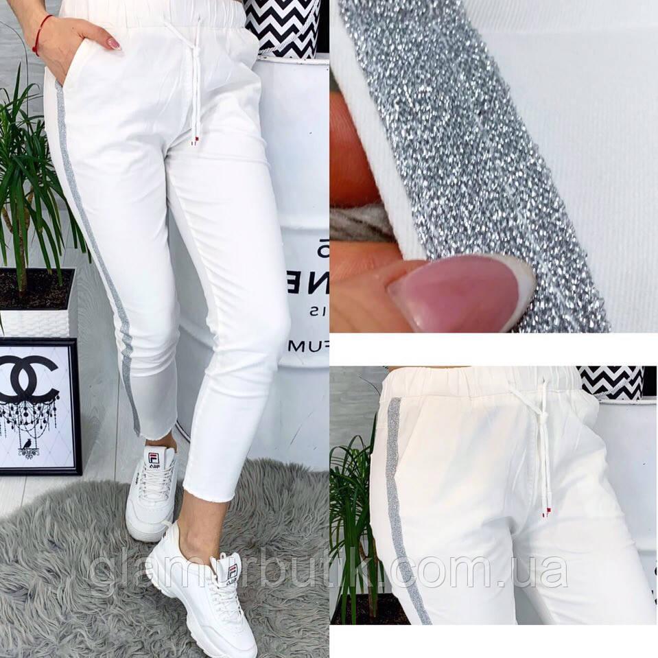 aeda89f6d9d Модные женские штаны брюки с блестящими лампасами белые 42 44 46 48 ...