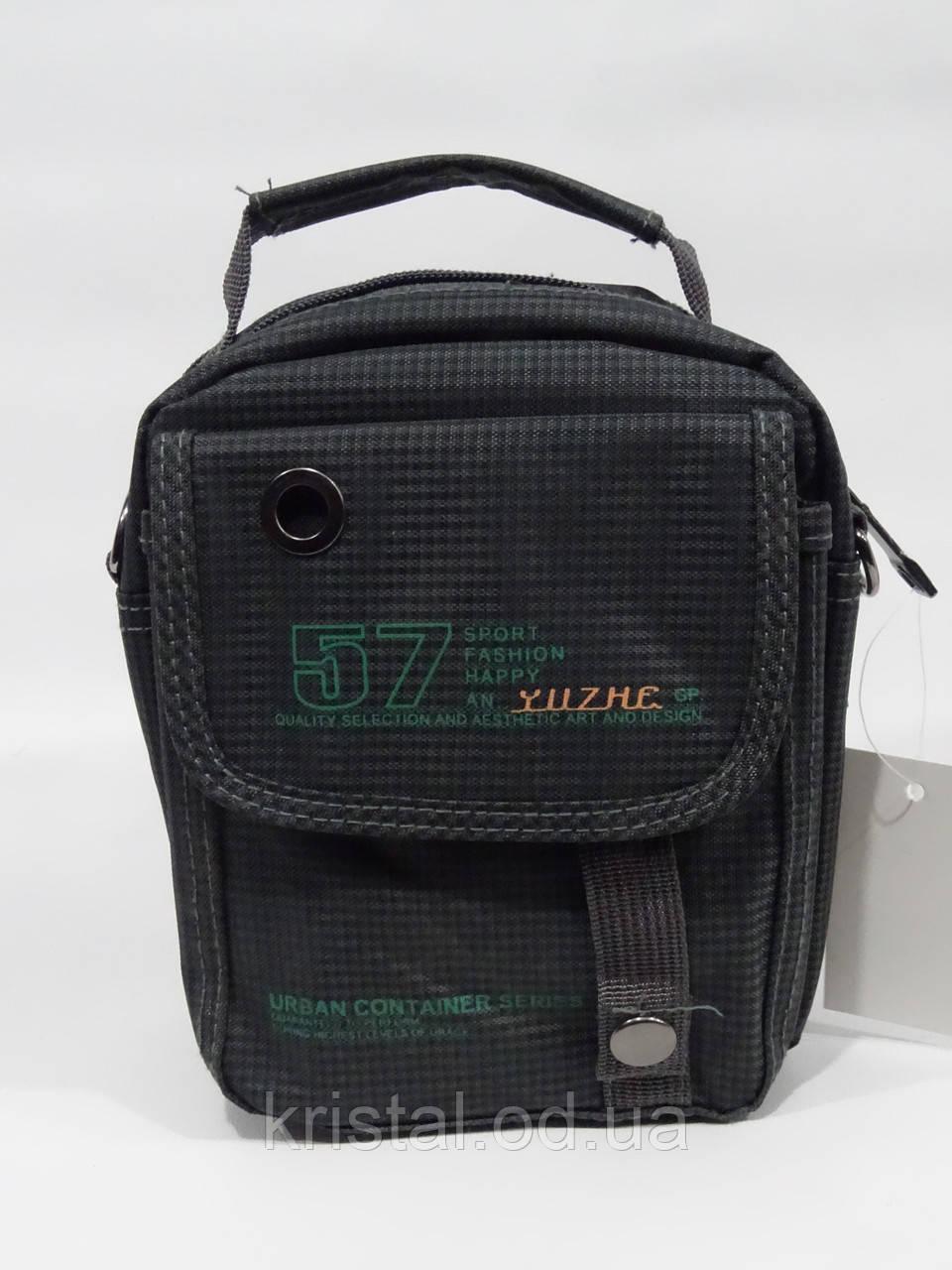 """Мужская сумка 15*19 см серии """"Premium 2""""№3632"""