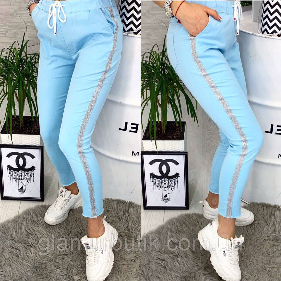 4eb7f212d75 Модные женские штаны брюки с блестящими лампасами голубые 42 44 46 ...