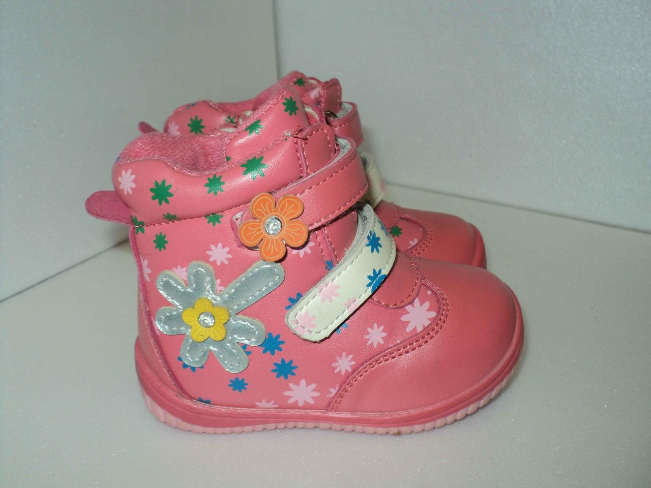 Демисезонные ботинки для девочки, р. 22. Уценка