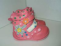 Демисезонные ботинки для девочки, р. 22. Уценка, фото 1
