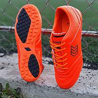 Сороконожки, бампы, кроссовки для футбола оранжевые, футбольная обувь, удобные прошитый носок (Код: 1399а)