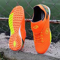 Мужские сороконожки Tiempo, бампы, кроссовки для футбола оранжевые, стильные и легкие, недорогие (Код: 1400а)