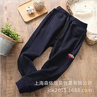 Спортивные штаны Классика (т. син) 110,120,130