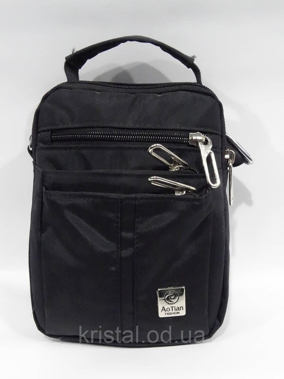 """Чоловіча сумка 15*20 см серії """"Premium 2""""№3659"""