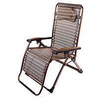 Кресло шезлонг до 180 кг для отдыха на природе раскладной 9006