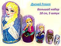Красивый подарок девочке ДИСНЕЙ, принцессы Анна и Эльза, Набор матрешек 17 см, 5 в 1, декор детской комнаты