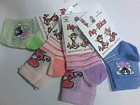 """Летние  носочки для малышей """"Африка"""""""