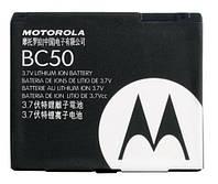 АКБ (аккумулятор) для Motorola BC50 (L2/L8/L6/V3X/Z1/V8/K1/Z3) - оригинал