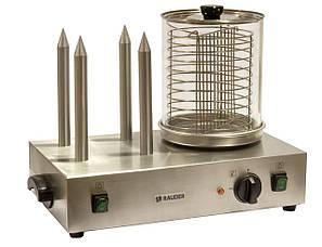 Апарат Hot Dog для підігріву булочок і сосисок Rauder HHD-1