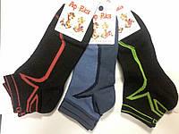 Летние спортивные носки для мальчиков сетка