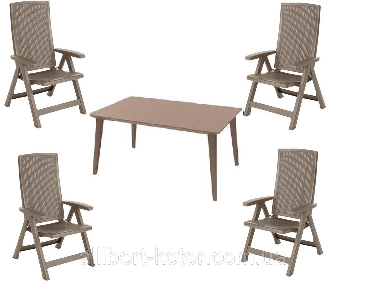Комплект садових меблів MONTREAL WITH LIMA DINING SET капучіно (Keter)