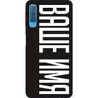 Именной чехол для Samsung A750F Galaxy A7 2018 бампер с именем печать на чехле