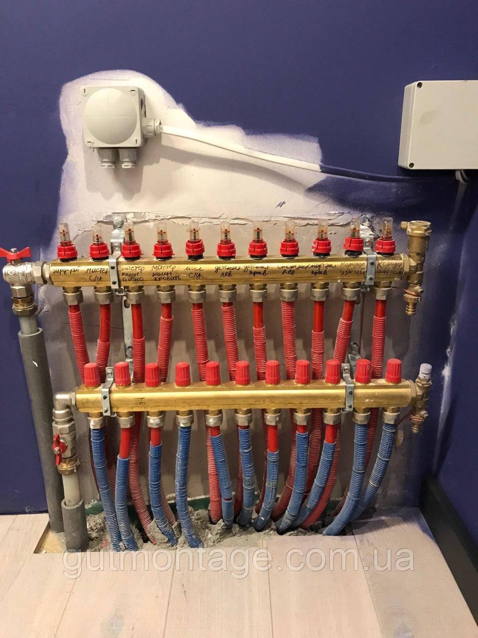 Коллектор для теплых полов Данфосс Дания 11выходов. Комплект. Розподільчі колектори FHF, С расходомерами