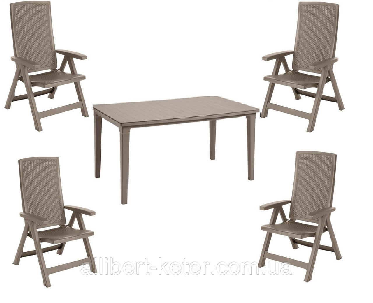 Комплект садових меблів MONTREAL WITH FUTURA DINING SET капучіно (Keter)