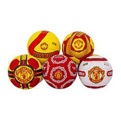 М'яч (мяч) футбольний Maraton Manchester United (50шт) 5 видів