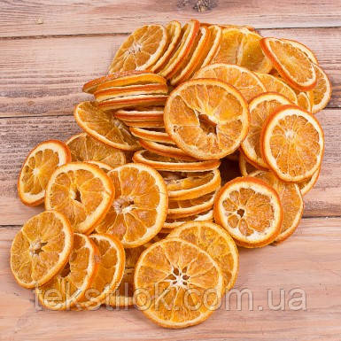 Апельсини сушені для декору помаранчеві (200 грам) Натуральний матеріал для декору