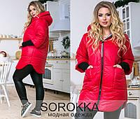Модная женская стеганная  куртка  раз.48-50; 52-54; 56