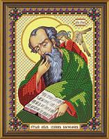 Св. Ап. Иоанн Богослов С 6014