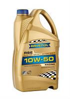 SAE 10W-50 RAVENOL RSE олива моторна (5 л)