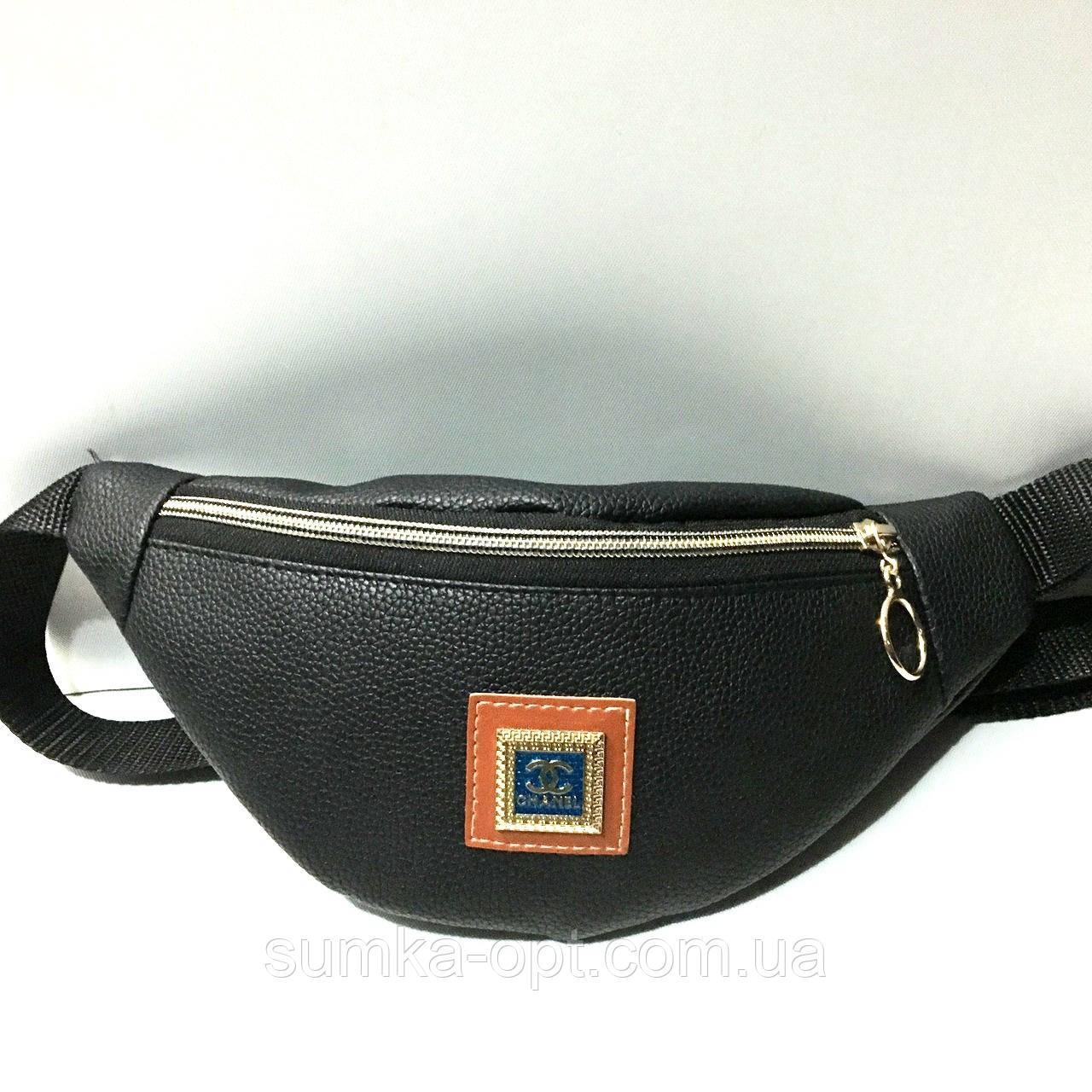 Женские сумки на пояс CHANEL  (черный)14*27см
