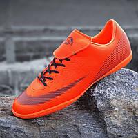Мужские сороконожки Mercurial, бампы, кроссовки для футбола оранжевые легкие для зала для улицы (Код: Т1398)