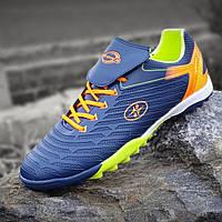 Мужские сороконожки Tiempo, бампы, кроссовки для футбола темно синие легкие, прошитый носок  (Код: Т1402)