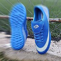 Мужские сороконожки Mercurial, бампы, кроссовки для футбола синие, футбольная обувь, легкие (Код: Л1403а)