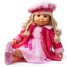Интерактивная кукла Rozalka Playme