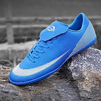 Мужские сороконожки Mercurial, бампы, кроссовки для футбола синие, футбольная обувь, легкие (Код: Ш1403)