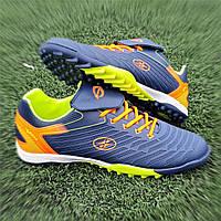 Мужские сороконожки Tiempo, бампы, кроссовки для футбола темно синие легкие, прошитый носок  (Код: Ш1402а)
