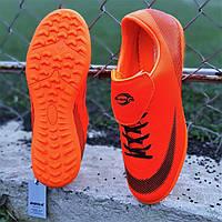 Мужские сороконожки Mercurial, бампы, кроссовки для футбола оранжевые легкие для зала для улицы (Код: М1398а)