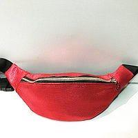 Жіночі сумки на пояс кожзам (червоний)14*36см