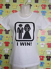 Футболка I win! (весільні футболки)