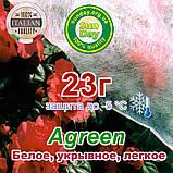 Агроволокно 23г\м.кв 8,50*100 Белое AGREEN 4сезона УСИЛЕННЫЙ КРАЙ, фото 5