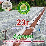 Агроволокно 23г\м.кв 8,50*100 Белое AGREEN 4сезона УСИЛЕННЫЙ КРАЙ, фото 7