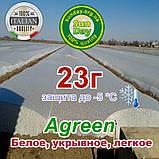 Агроволокно 23г\м.кв 8,50*100 Белое AGREEN 4сезона УСИЛЕННЫЙ КРАЙ, фото 8