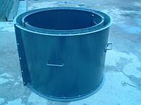 Форма для колодезного кольца 0,5-2,5м